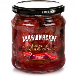 """Закуска """"Лукашинские"""" Армянская из соленных овощей 450гр-8 (шт.)"""