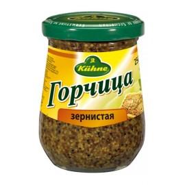 Горчица КЮНЕ зернистая Ротиссер 250гр.-10 (шт.)