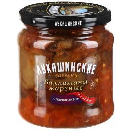 """Баклажаны """"Лукашинские"""" по-одесски с черносливом 460гр.-8 (шт.)"""