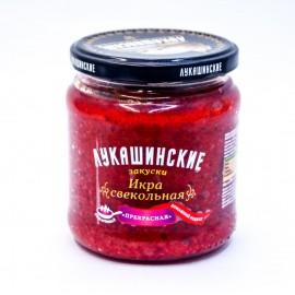 """Икра """"Лукашинские"""" свекольная """"Прекрасная""""450гр-6 (шт.)"""