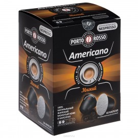 Кофейные капсулы Американо Porto Rosso