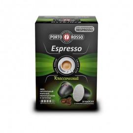 Кофейные капсулы Эспрессо  Porto Rosso