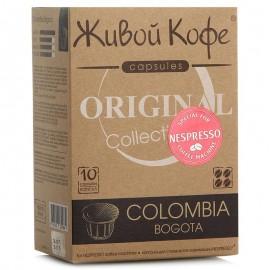 Кофейные капсулы Колумбия Богота Живой Кофе