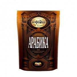 Кофе МКП (Московская кофейня на паях) Арабика , растворимый , 75г