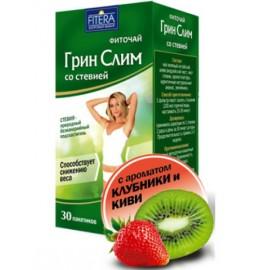 Фито чай Супер Слим зелёный со стевией Клубника Киви 30 пакетиков