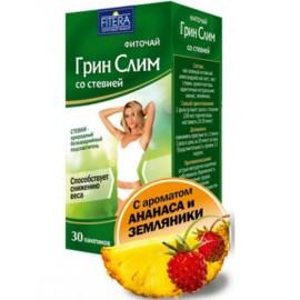 Фито чай Супер Слим зелёный со стевией Ананас Земляника 30 пакетиков