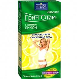 Фито чай Супер Слим зелёный с лимоном 30 пакетиков