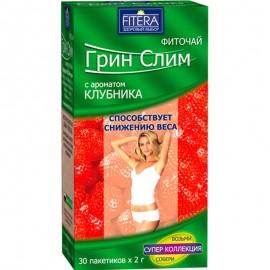 Фито чай Супер Слим зелёный с клубникой 30 пакетиков