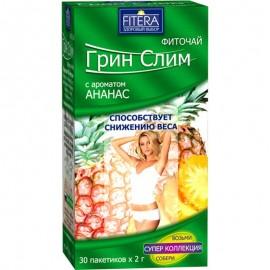 Фито чай Супер Слим зелёный Ананас 30 пакетиков