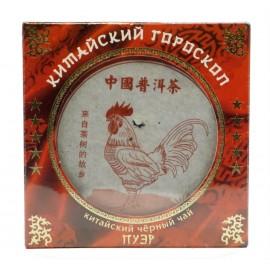 """Чай черный Конфуций """"Пуэр"""" """"Китайский гороскоп"""", 100г"""