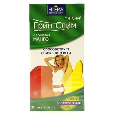 Фиточай ФИТЕРА Грин Слим Манго, 30 пакетиков