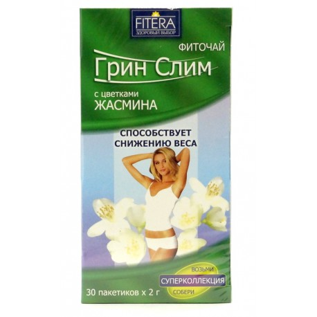 Фиточай ФИТЕРА Грин Слим с цветками жасмина, 30 пакетиков
