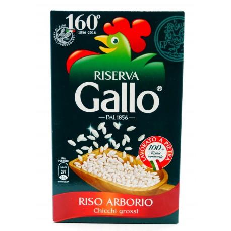 Крупа рисовая Гало, 1 кг