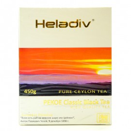 Чай черный Pekoe Heladiv 450г