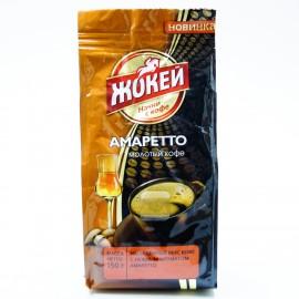 Кофе молотый Жокей Амаретто, 150г