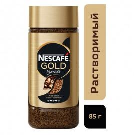 Кофе Нескафе Голд Бариста 85гр.   Молотый в растворимом