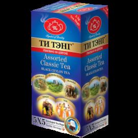 """Чай Ти Тэнг """"Ассорти классическое"""" 25 пакетов"""