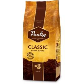 Кофе  в зернах Paulig Classic 250гр.