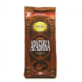 Арабика 250 гр. Молотый