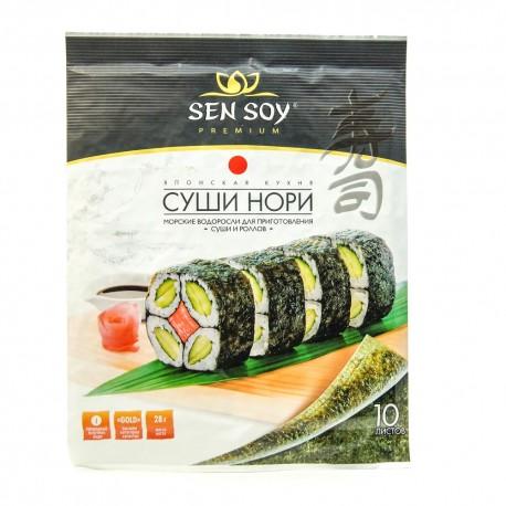 """Морские  водоросли для приготовления суши и роллов  """"Суши-нори"""" 28гр. 10листов-20 (шт.)"""